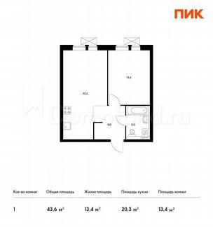 Квартира 1-Комн. Квартира, 43.6 М², 15/33 Эт. Москва